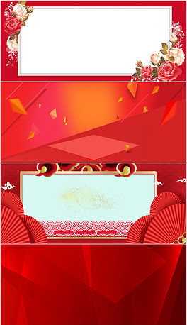 红色喜庆年会中国风PPT封面封底背景底图-PPTX红色喜庆图