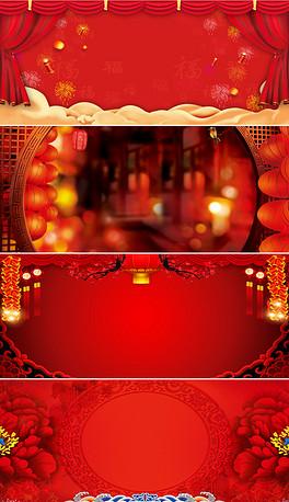 PPTX中国风 红色背景