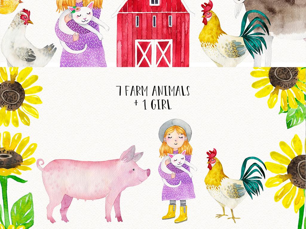 免扣手绘水彩卡通农场动物图案素材