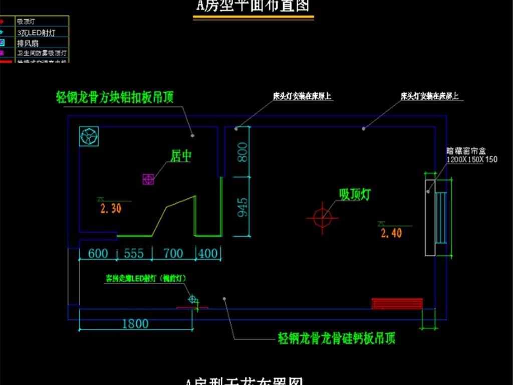 照明配电箱系统图 - 土木工程网