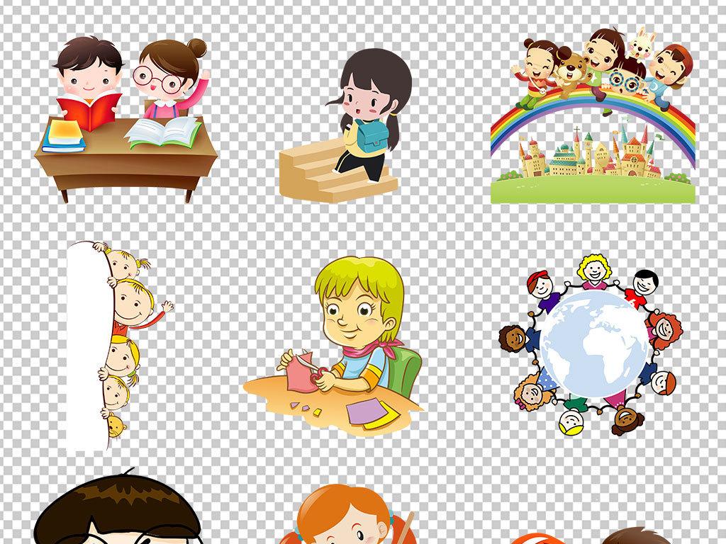 原创卡通手绘儿童手拉手友爱玩耍学习素材
