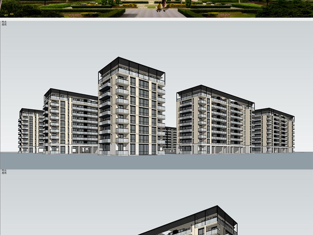 现代风格住宅小区建筑设计居住区建筑规划住宅