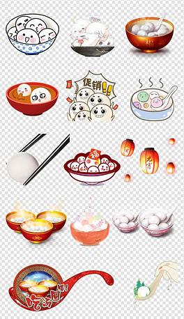 卡通可爱手绘元宵正月十五元宵节汤圆闹元宵-PNG快乐表情 PNG格式