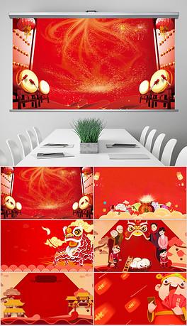 红色喜庆年会中国风封面封底背景底图PPT-PPTX红背景图