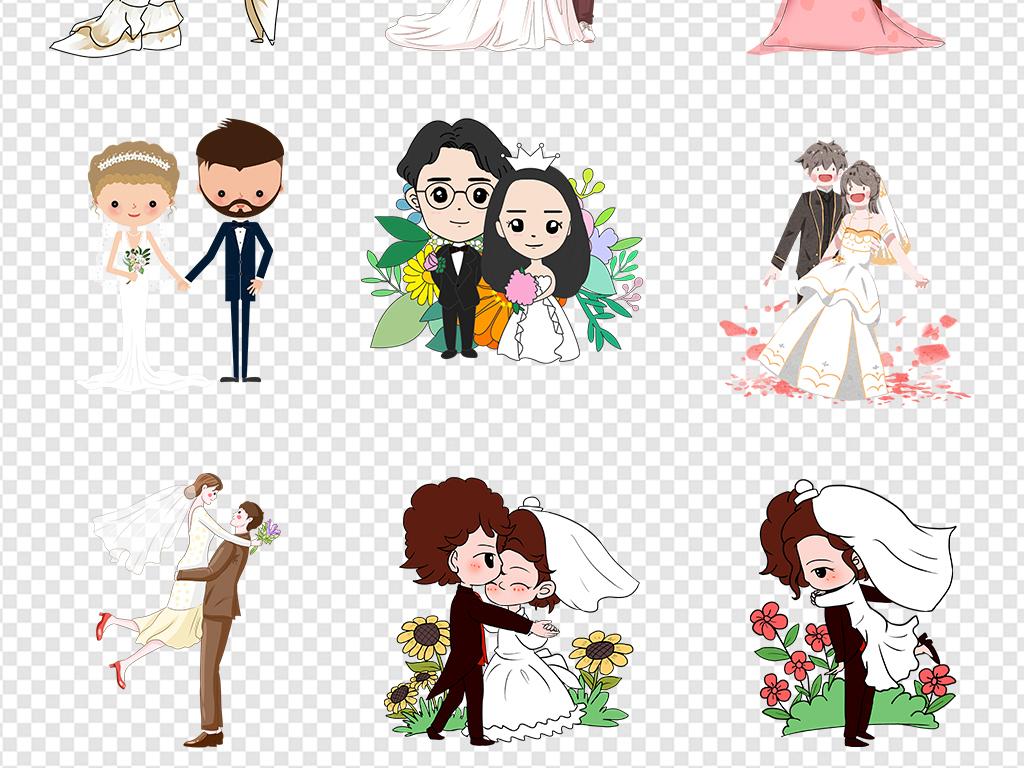 婚礼婚庆结婚新郎新娘婚纱喜庆卡通免扣素材