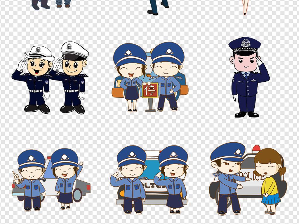 卡通警察公安交警人物手绘警帽免扣图片素材
