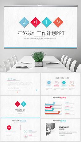 PPT格式PPT模板素材图片 PPT格式PPT模板设计素材大全