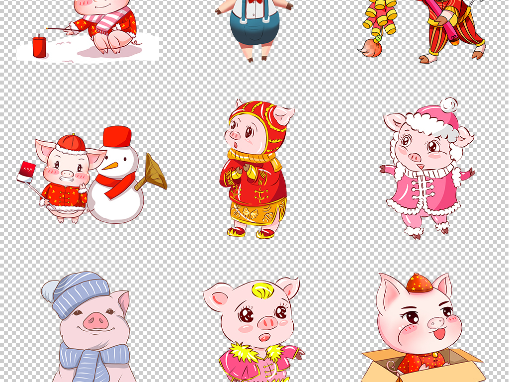 卡通可爱小猪形象元旦新年猪年春节节日装饰png素材