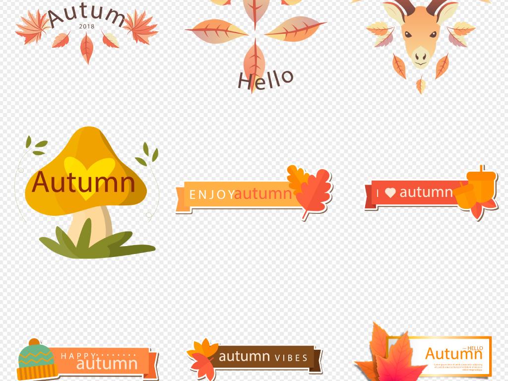 矢量秋天秋季枫叶落叶动物促销标签png