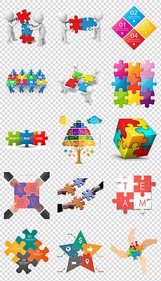 ppt商务图片素材图片素材 ppt商务图片素材设计模板下载