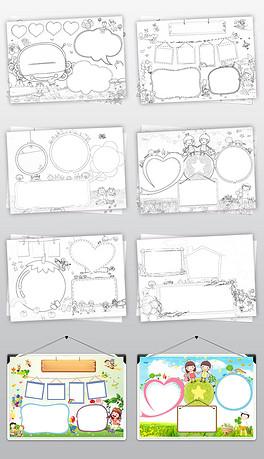DOCXword背景边框素材图片