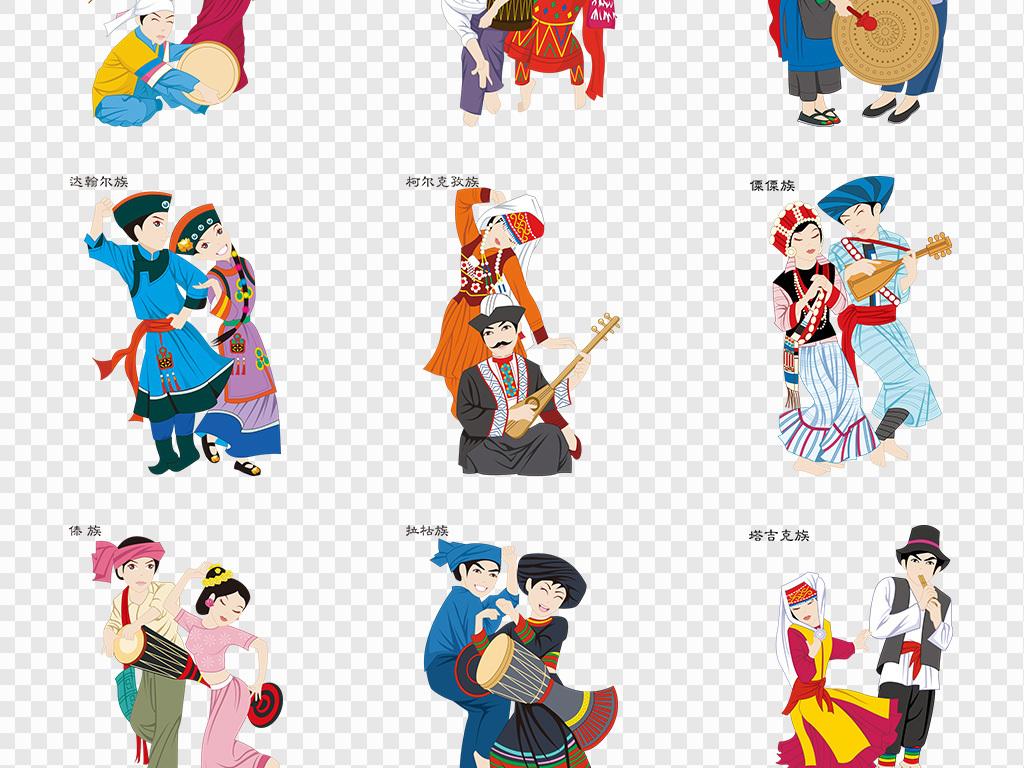 56个民族少数民族风格人物图片手绘素材