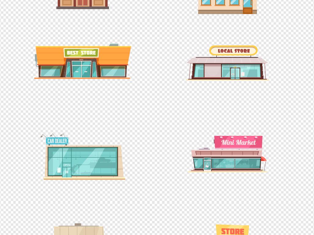 矢量多种卡通店铺商店小卖部便利店图标图片