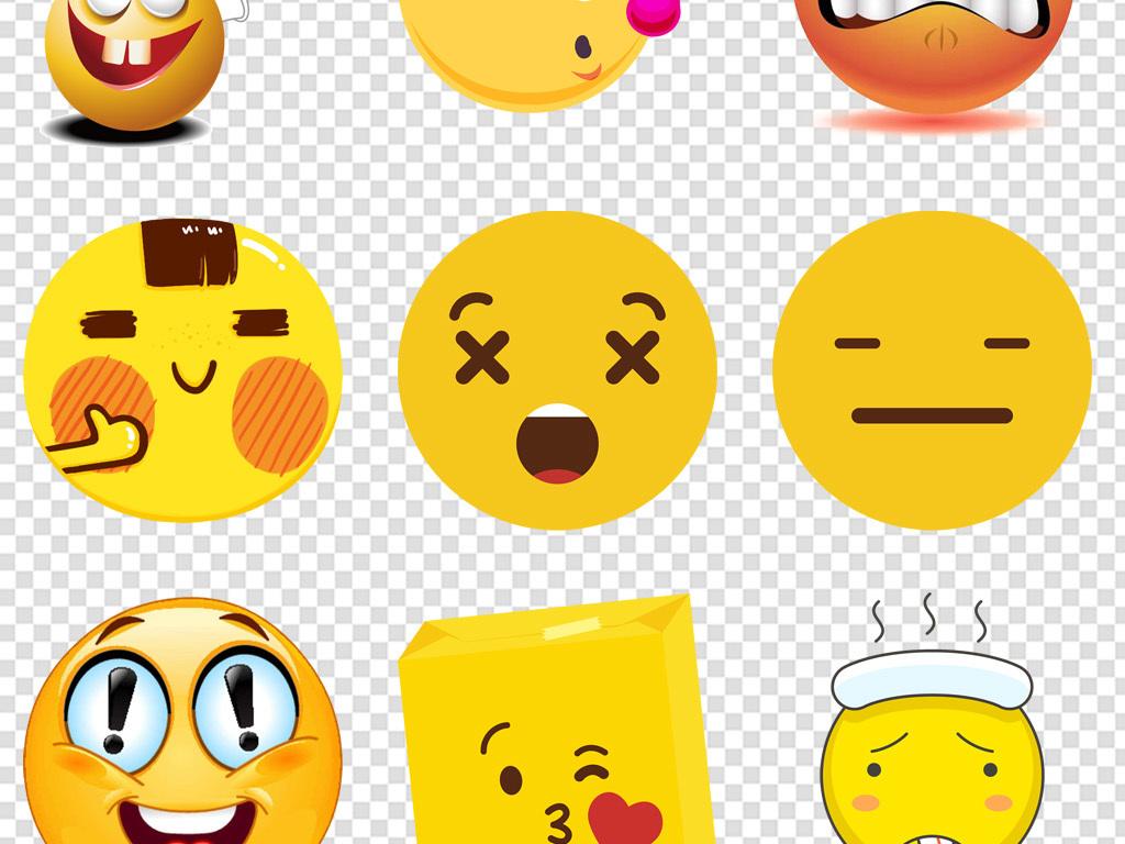 综艺节目微信表情包字幕qq表情效果免扣png