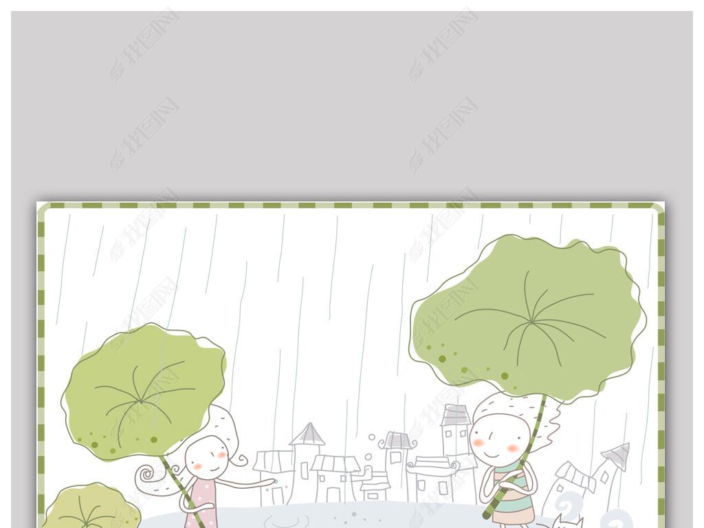 卡通下雨啦小學生課程表圖片設計素材 高清ai模板下載 0.94MB 其他大全