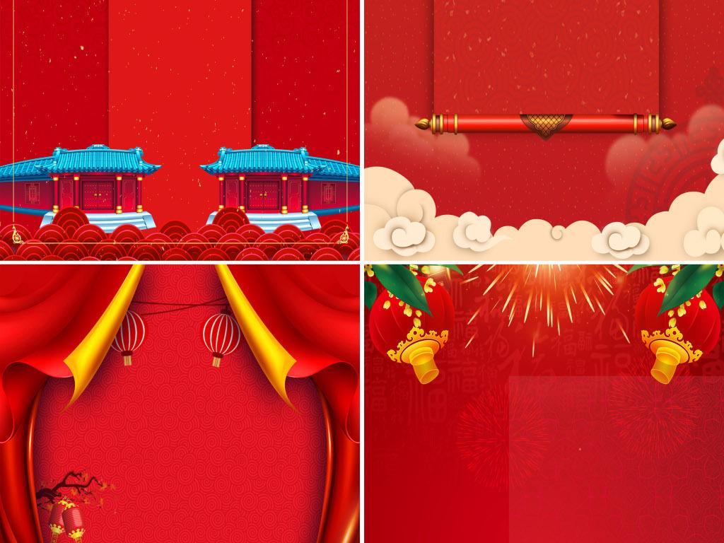 2019红色灯笼喜庆猪年大吉春节海报背景图片