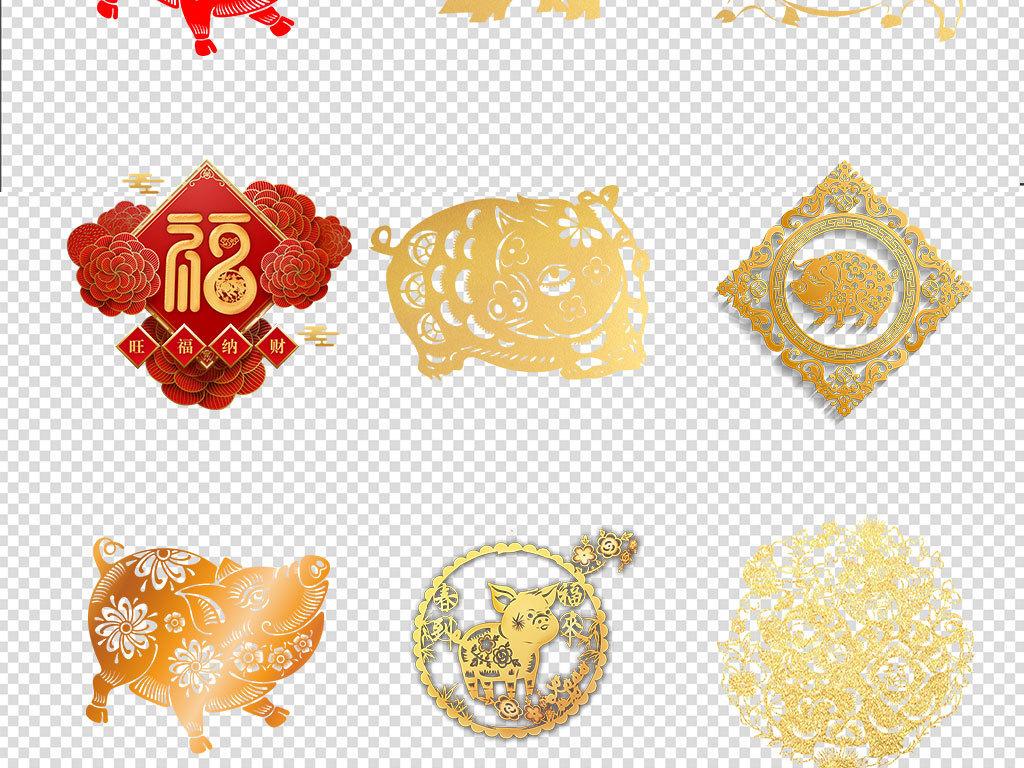 """【本作品下载内容为:""""2019新年中国风红色猪年剪纸窗花贴纸""""模板,其他内容仅为参考,如需印刷成实物请先认真校稿,避免造成不必要的经济损失。】 【注意】作品授权不包含作品中使用到的字体和摄影图,下载作品后请自行替换。 【声明】未经权利人许可,任何人不得随意使用本网站的原创作品(含预览图),否则将按照我国著作权法的相关规定被要求承担最高达50万元人民币的赔偿责任。所有作品均是用户自行上传分享并拥有版权或使用权,仅供网友学习交流,未经上传用户授权,请勿作他用。"""