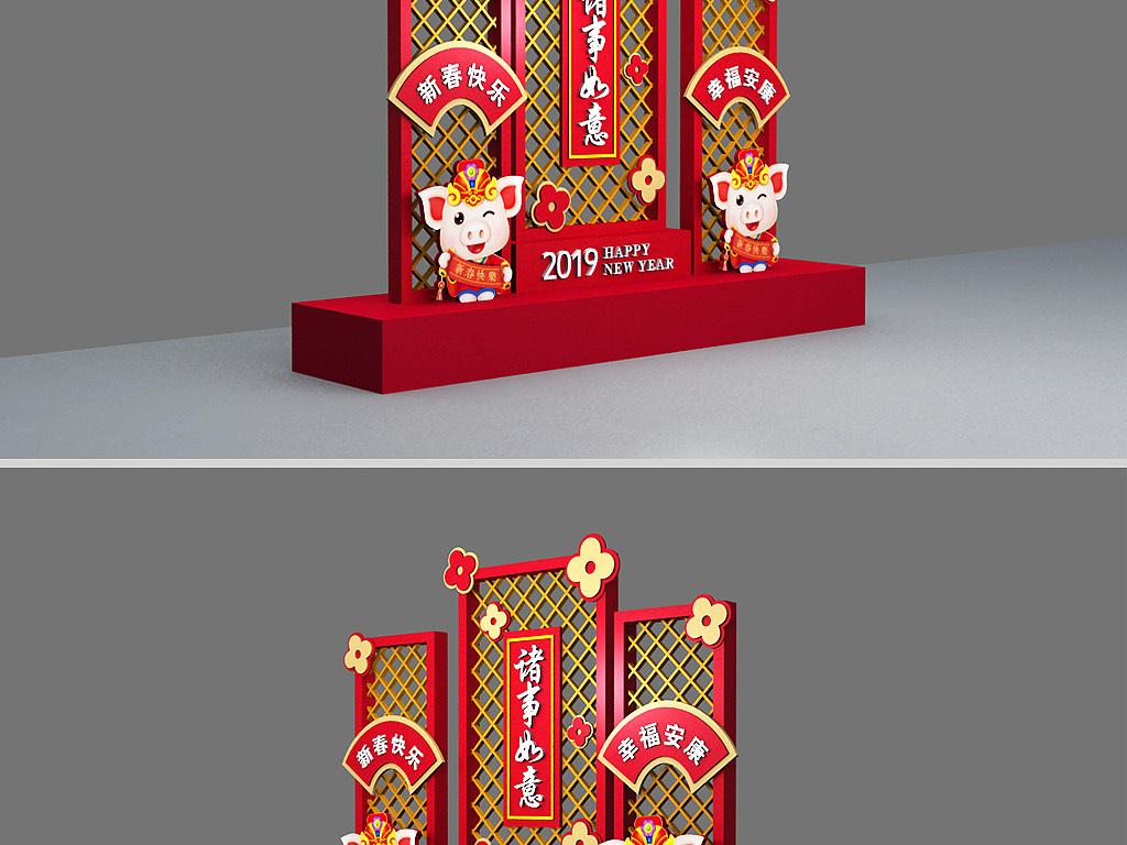 红色喜庆猪年春节新年氛围装饰小景图片