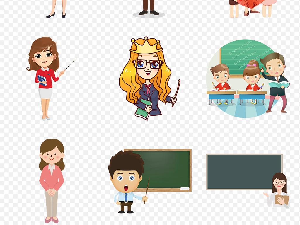 卡通手绘教师节男女老师讲课上课海报素材背景图片png