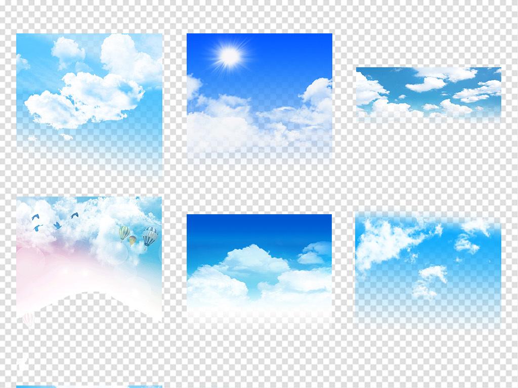 古典云纹卡通云飞机云素材天空png背景白云蓝天天空背景晚霞天空透明