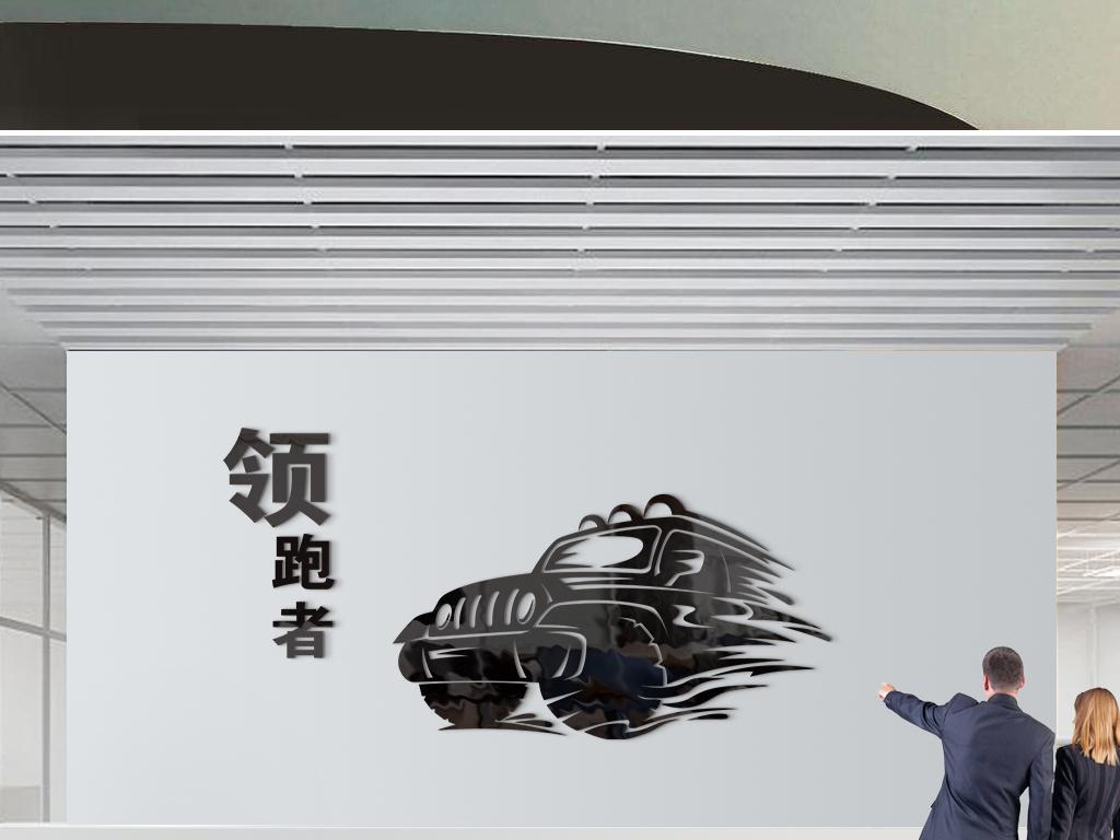 汽车4s店面装饰越野车改装美容装饰背景墙工业风墙绘模板