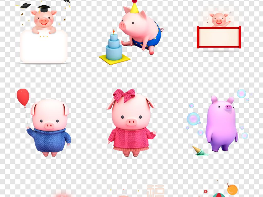 粉色搞笑春节手绘简笔画金钱罐素材表情表情包小猪新年猪年卡通猪可爱