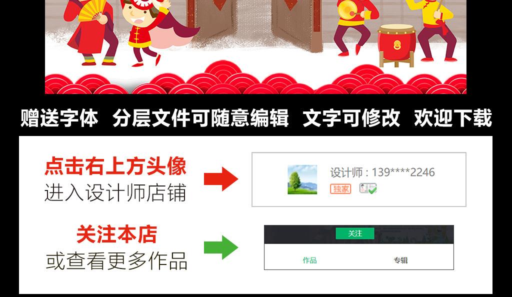 2019喜迎元旦小报欢度新年手抄报猪年春节电子小报图片