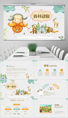 AVI爱护动物保护动物 AVI格式爱护动物保护动物素材图片 AVI爱护动物保护动物设计模板 我图网