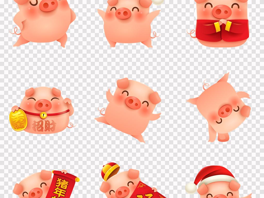 2019猪年福猪新年春节新春贺岁猪形象png素材
