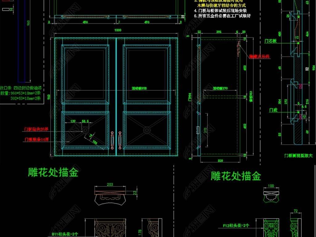 5套教科书级厨房装修规范尺寸+不挑户型家装CAD厨房橱柜设计图纸