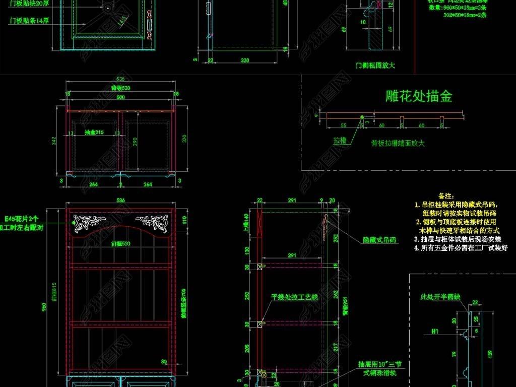 橱柜设计CAD图纸吊柜地柜立面图整体厨房设计CAD图纸素材