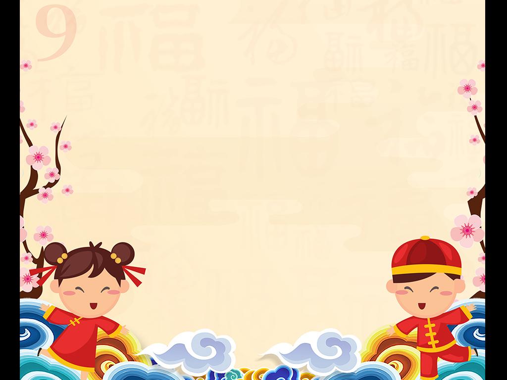 2019猪年信纸新年新年春节贺卡电子信纸模板word图片