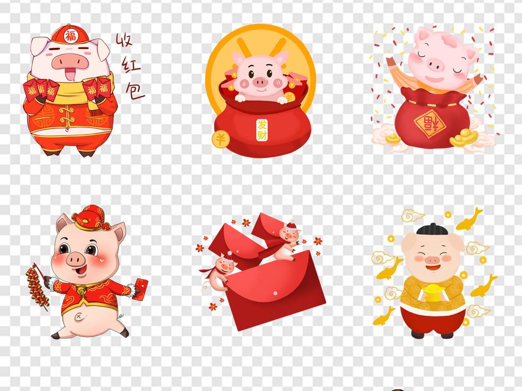 爱小猪财神猪年海报图片素材 模板下载 60.62MB 元旦丨春节丨元宵