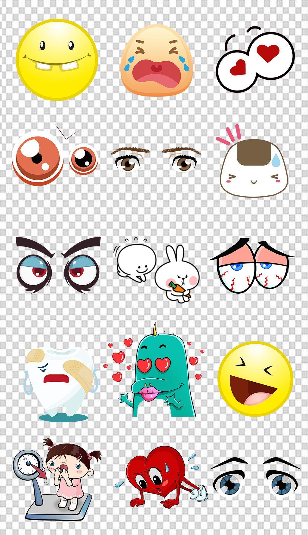 搞笑萌表情Emoji微信大全QQ表情表情png表情v表情图片包不足可爱图片