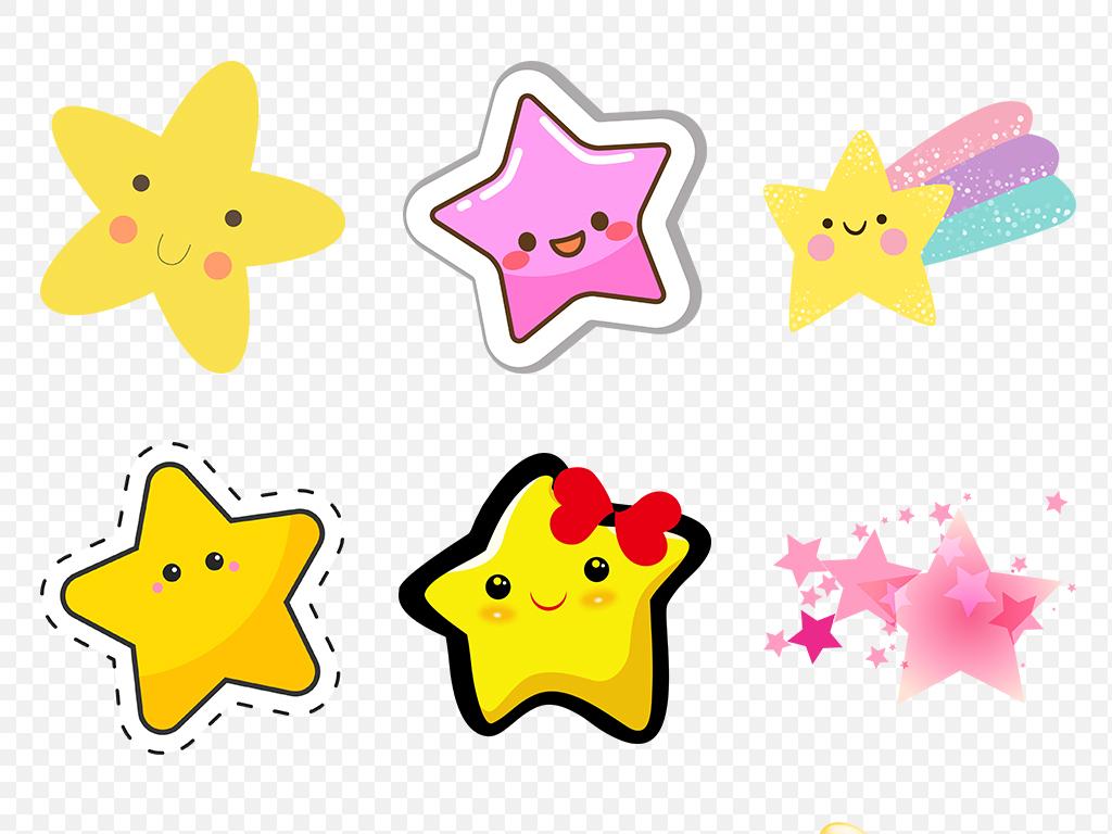 原创卡通手绘可爱星星手绘彩色五角星海报素材背景图片png