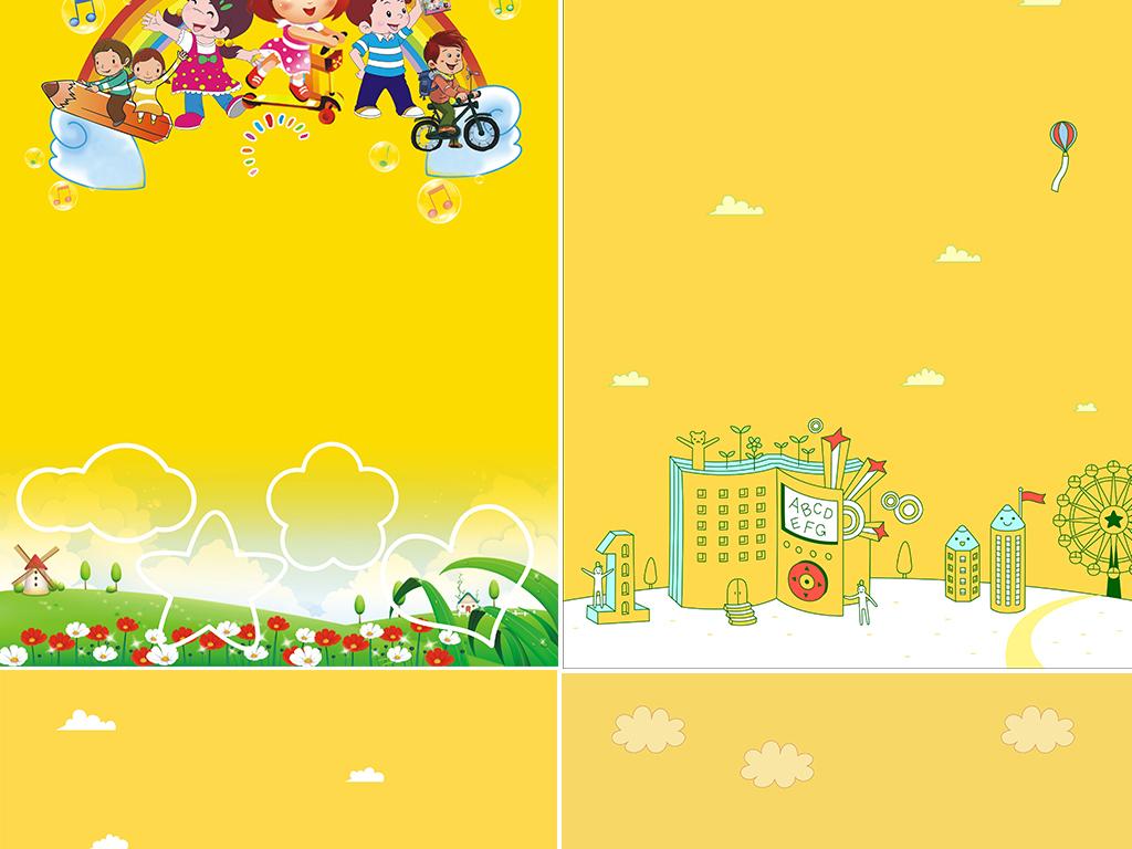 背景 广告背景 卡通/手绘 > 卡通儿童小孩学生幼儿开学季广告背景素材