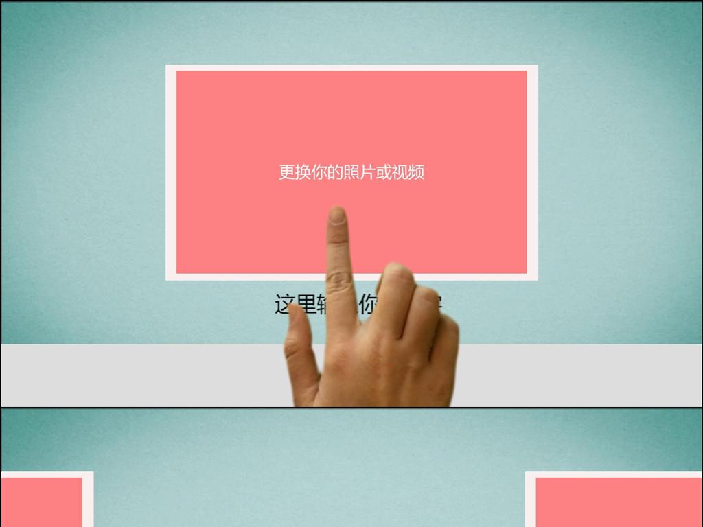PR创意手指滑动翻页图文展示模板视频素材 下载 商业企业PRPR大全 编号 19088757