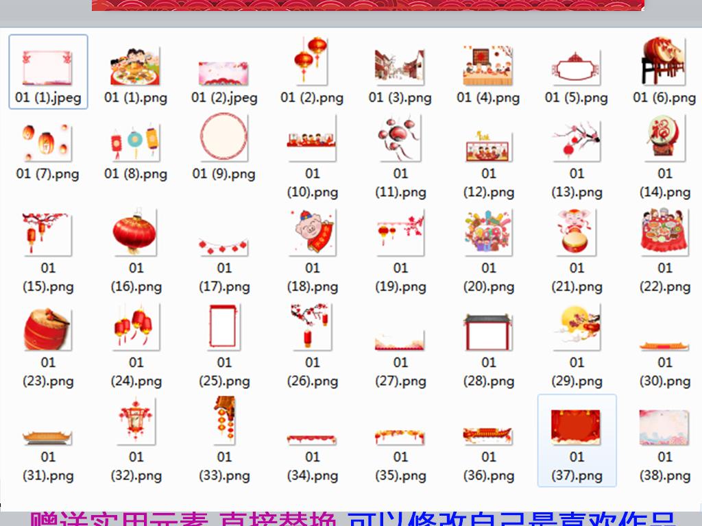 春节 元旦手抄报 > 2018猪年新年小报快乐寒假word小报  素材图片参数