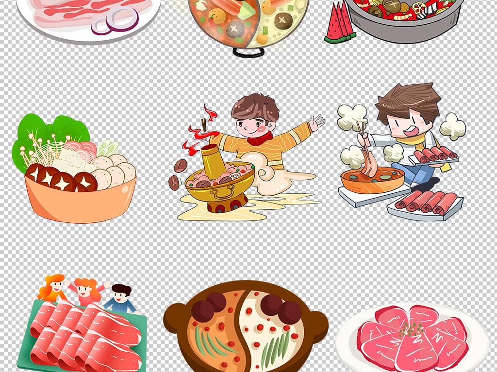 背景图片火锅素材蔬菜手绘卡通食材手绘蔬菜卡通手绘火锅素材蔬菜素材