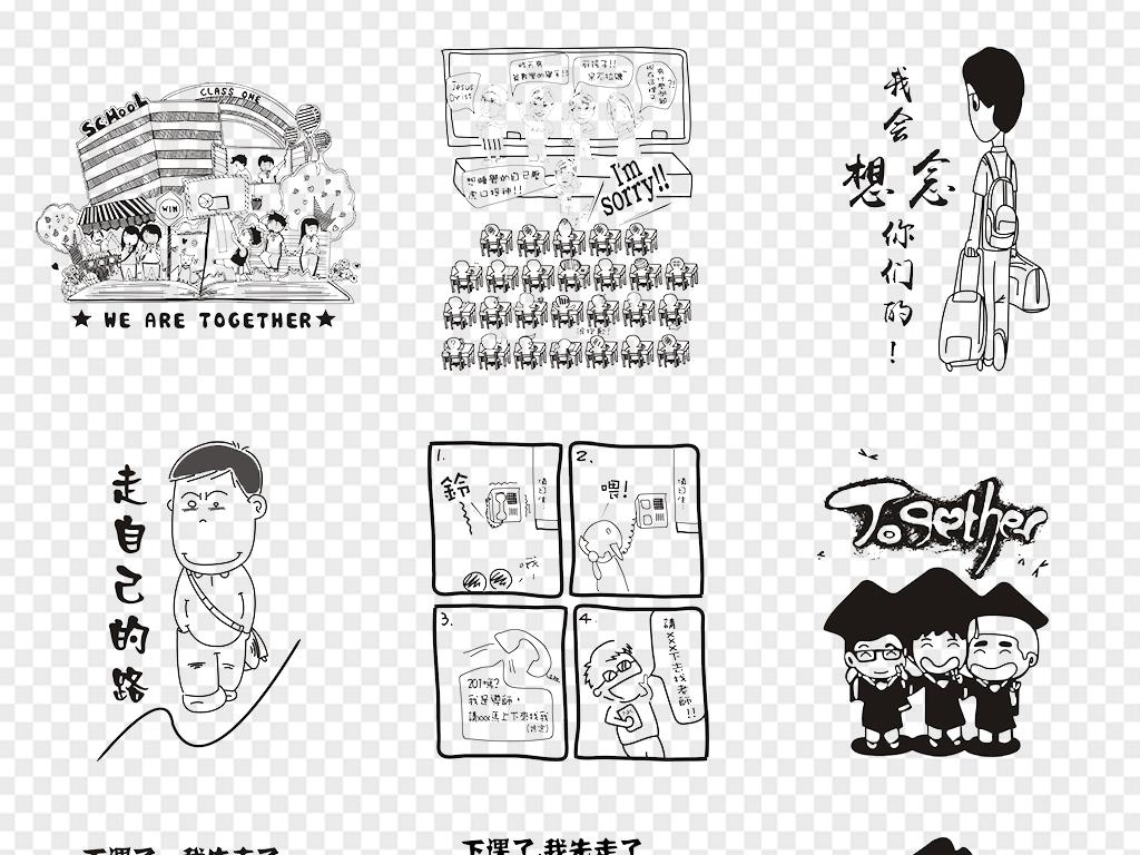 学生漫画人物班级学校学生班服校服队服t恤印画cdr矢量图
