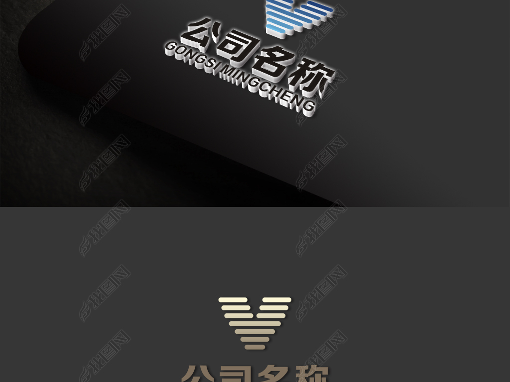 V版式地产网格金融投资湖面LOGO设计利用水源法做字母设计图片