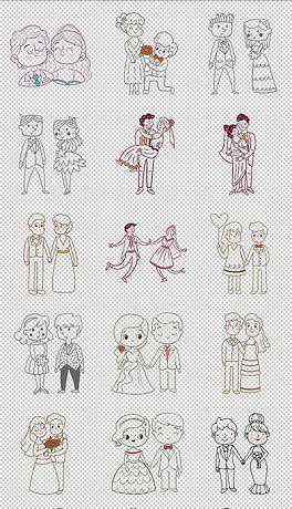 绘可爱卡通情侣夫妇简笔画PNG免抠元素-PNG婚纱卡通图