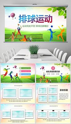 排球比赛图片素材 排球比赛图片素材下载 排球比赛背景素材 排球比赛模板下载 我图网