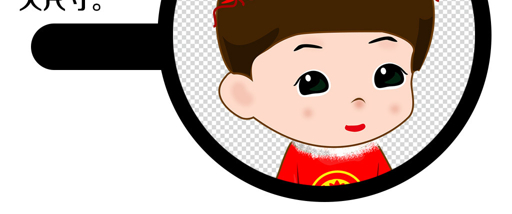 童玉女春节拜年男孩女孩图片素材 模板下载 42.80MB 元旦丨春节丨