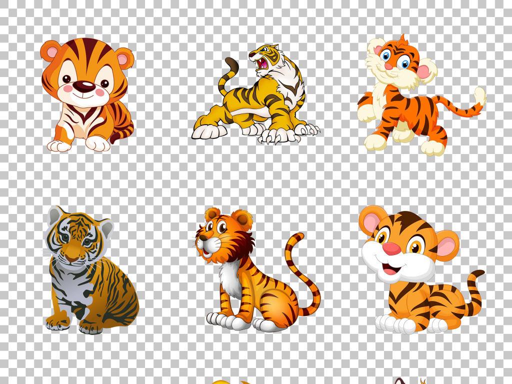 平面手绘卡通创意小老虎png素材