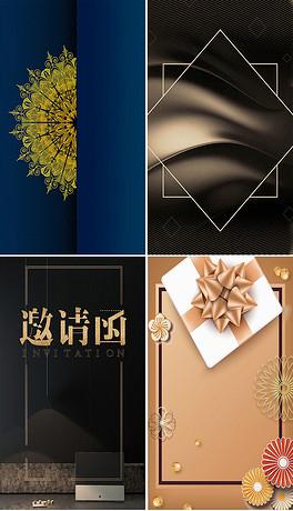 PSD公司文化素材 PSD格式公司文化素材素材图片 PSD公司文化素材设计模板 我图网