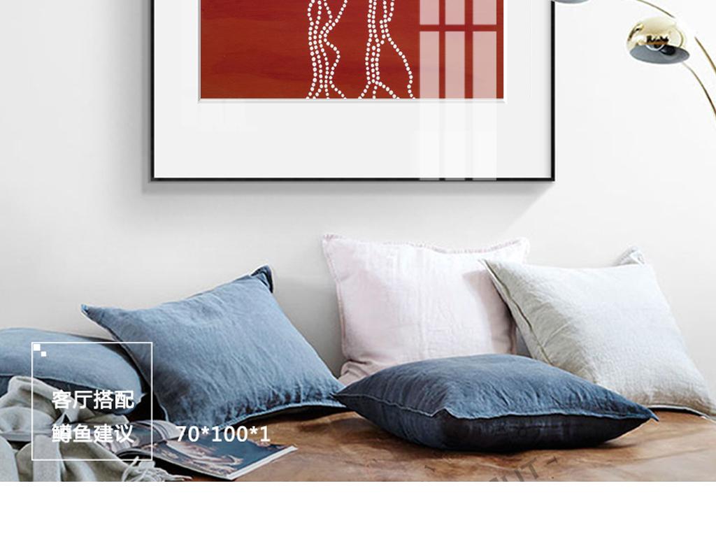 红色背景白色曲线新中式北欧ins简约抽象油画现代艺术装饰画无框画