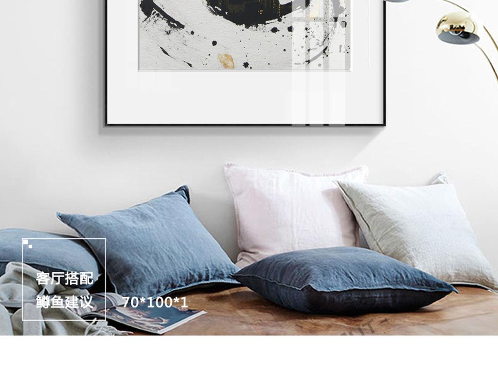 抽象装饰画现代简约装饰画                                  极简风