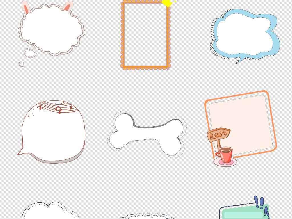 卡通小报边框对话框成长档案相框素材png
