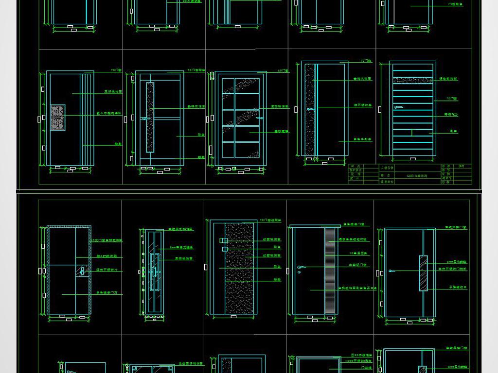 详图单扇门CAD立面材质附字体格式cad标准尺寸使用文字大图片